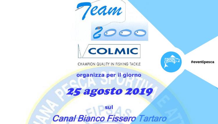Gara in Fissero - Trofeo Alessandra Affini 2019